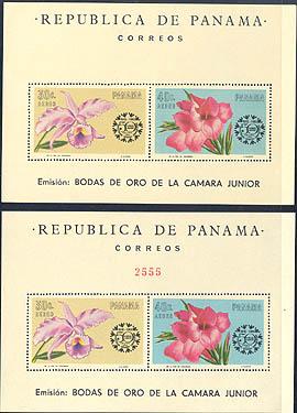 Sobralia panamensis stamp
